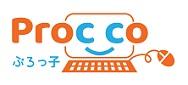Proc_co ぷろっ子